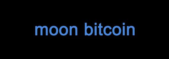 როგორ დავაგროვოთ ბიტკოინები - Moon Bitcoin