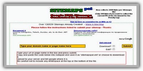 საიტის რუქის (Sitemap XML) შექმნა ონლაინ რეჟიმში